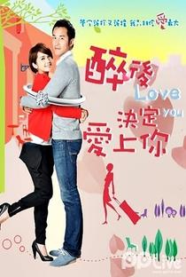 Love You - Poster / Capa / Cartaz - Oficial 3