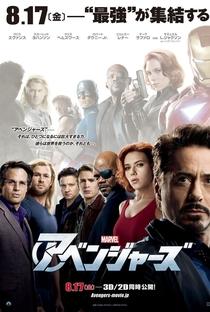 Os Vingadores - Poster / Capa / Cartaz - Oficial 7
