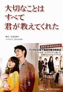 Taisetsu na Koto wa Subete Kimi ga Oshiete Kureta - Poster / Capa / Cartaz - Oficial 4
