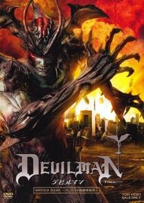 Devilman - Poster / Capa / Cartaz - Oficial 1