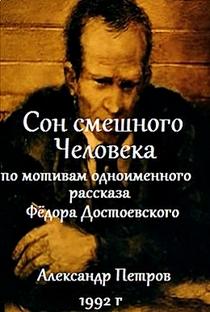 O Sonho de um Homem Ridículo - Poster / Capa / Cartaz - Oficial 2