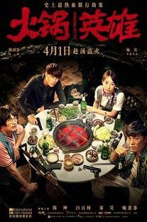 Chongqing Hot Pot - Poster / Capa / Cartaz - Oficial 1