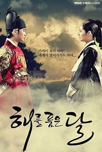 The Moon That Embraces the Sun - Poster / Capa / Cartaz - Oficial 1