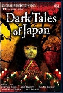 Contos de Terror do Japão - Poster / Capa / Cartaz - Oficial 1