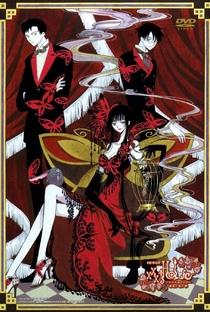xxxHOLiC Movie: Manatsu no Yoru no Yume - Poster / Capa / Cartaz - Oficial 4