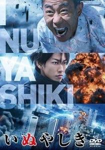 Inuyashiki - Poster / Capa / Cartaz - Oficial 7