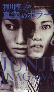 Junji Inagawa's Horror of Truth - Poster / Capa / Cartaz - Oficial 1