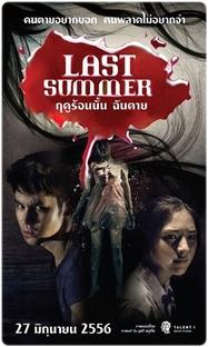 Último Verão - Poster / Capa / Cartaz - Oficial 1