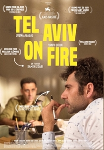 Tel Aviv em Chamas - Poster / Capa / Cartaz - Oficial 1