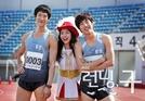 Running  (Nan Ning, Goo )