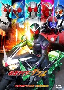 Kamen Rider W - Poster / Capa / Cartaz - Oficial 1