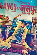 Gangs of Wasseypur (Gangs of Wasseypur)