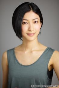 Okuda Erika