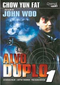 Alvo Duplo - Poster / Capa / Cartaz - Oficial 4