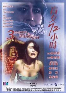 3 Days of a Blind Girl - Poster / Capa / Cartaz - Oficial 3