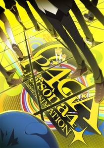 Persona 4: The Golden Animation - Poster / Capa / Cartaz - Oficial 1