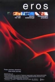 Eros - Poster / Capa / Cartaz - Oficial 1