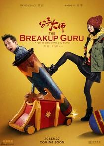 The Breakup Guru - Poster / Capa / Cartaz - Oficial 1
