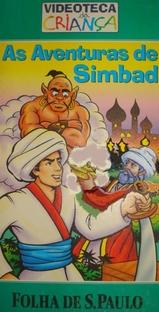 As Aventuras de Simbad - Poster / Capa / Cartaz - Oficial 2