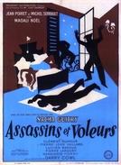 Amantes e Ladrões (Assassins et Voleurs)