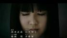 Jigoku Shoujo Live Action ED