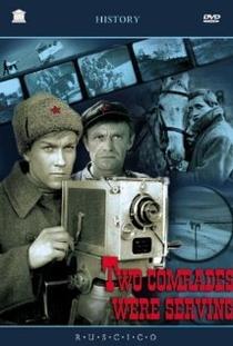 Two comrades were serving - Poster / Capa / Cartaz - Oficial 2