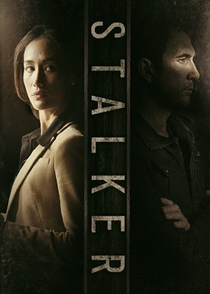 Stalker: Obsessão (1ª Temporada) - Poster / Capa / Cartaz - Oficial 2