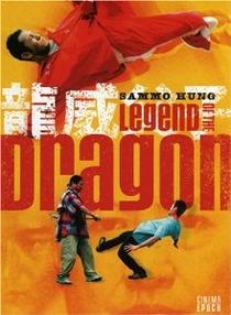 Legend of the Dragon - Poster / Capa / Cartaz - Oficial 1