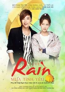 Love Rain - Poster / Capa / Cartaz - Oficial 18