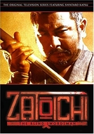Zatoichi: The Blind Swordsman (1ª Temporada) (Zatôichi Monogatari (Season 1))