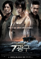 Sector 7 (7 Kwang Gu)