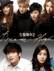 Dream High (2ª Temporada) - Poster / Capa / Cartaz - Oficial 7