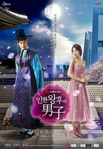 Queen In Hyun's Man - Poster / Capa / Cartaz - Oficial 1