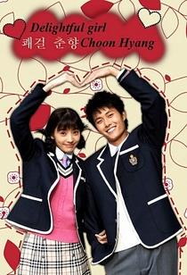 Delightful Girl Choon Hyang - Poster / Capa / Cartaz - Oficial 5