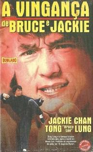 A Vingança de Bruce e Jackie - Poster / Capa / Cartaz - Oficial 1