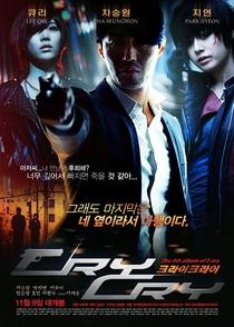 Cry Cry - Poster / Capa / Cartaz - Oficial 4
