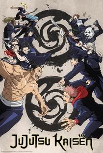 Jujutsu Kaisen (1ª Temporada) - Poster / Capa / Cartaz - Oficial 4