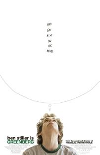 O Solteirão - Poster / Capa / Cartaz - Oficial 1