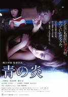 The Blue Light (Ao no Hono-o)