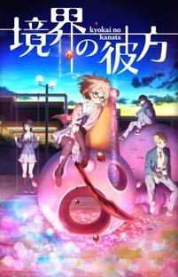 Kyoukai no Kanata - Poster / Capa / Cartaz - Oficial 1