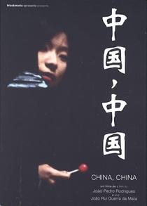 China, China - Poster / Capa / Cartaz - Oficial 1