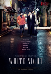 White Night - Poster / Capa / Cartaz - Oficial 1