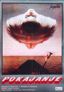 Arrependimento Sem Perdão - Poster / Capa / Cartaz - Oficial 3