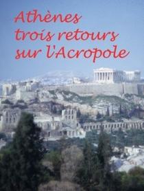 Athina, epistrofi stin Akropoli - Poster / Capa / Cartaz - Oficial 1