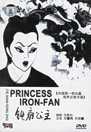 Princess Iron Fan