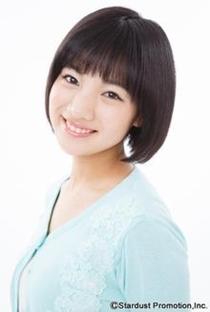Yuuka Yano - Poster / Capa / Cartaz - Oficial 1