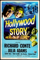 Hollywood Story (Hollywood Story)
