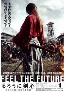 Samurai X: Inferno de Kyoto - Poster / Capa / Cartaz - Oficial 2