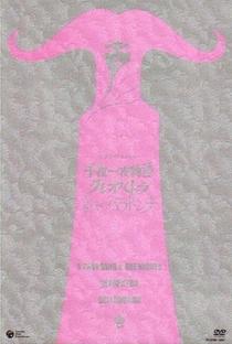 Kanashimi no Belladonna - Poster / Capa / Cartaz - Oficial 6