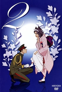 Otome Youkai Zakuro - Poster / Capa / Cartaz - Oficial 7